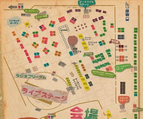 Rs_eg2011autumn_map_a1s_2