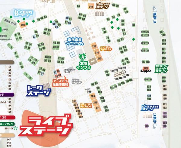 Eg2012map2_2